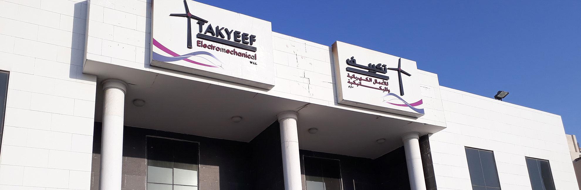 Takyeef Electromechanical W L L